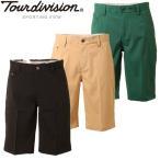 ツアーディビジョン ( Tour division ) ゴルフウェア ショートパンツ メンズ 二重折ショートパンツ TD220109E01