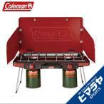 コールマン Coleman バナー ツーバーナー LPツーバーナーストーブレッド 2000021950 アウトドア ストーブ キャンプ BBQ バーベキュー