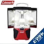 コールマン Coleman LEDランタン ミレニアLEDキャンプサイトランタン 2000022276