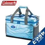 コールマン Coleman ソフトクーラー エクストリームアイスクーラー/25L 2000022238