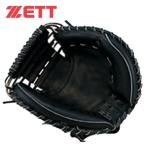 ゼット ZETT 野球 硬式グラブ プロステイタス 捕手用 BPROCM2