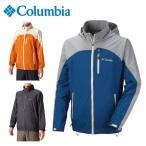 コロンビア Columbia タグリッジジャケット PM3122 アウトドアウェア トレッキング 登山 アウトドア ウェア メンズ