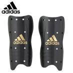 アディダス ( adidas ) メタルシンガード゛2 (S91238) サッカー レガース  ( メンズ レディース )