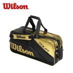 ウィルソン wilson バドミントン ラケットバッグ(バド9本用) ツアー・レクタングルII WRR613000