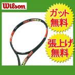 ウィルソン Wilson 硬式テニスラケット 未張り上げ BURN100 WRT727020