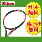 ウィルソン Wilson 硬式テニスラケット 未張り上げ メンズ レディース BURN100S WRT725420