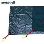 モンベル mont-bell マット 小型マット ステラリッジグランドシート2型 1122486