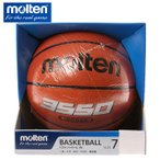 モルテン molten バスケットボール 7号球 人工皮革 練習球 B7C3550
