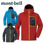 モンベル mont bell レインジャケット メンズ トレントフライヤー ジャケット 1128541