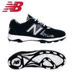 ニューバランス New Balance L2000 SB2 野球スパイク 野球 ポイントスパイク