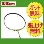 【ヒマラヤ限定モデル】 ウィルソン ( Wilson )  バドミントンラケット 未張り上げ FIERCEC1500 WRT849920