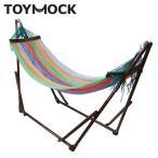 トイモック TOYMOCK ハンモック自立式 トイモック MOZ-4-03