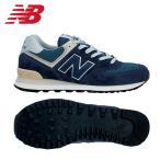 ニューバランス new balance スニーカー レディース ML574VN  カジュアルシューズ 靴