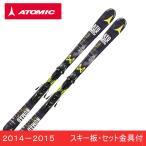 アトミック ATOMIC スキー板 セット金具付 SMOKE TI ARC + XTO12