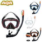 アクア  AQA   シュノーケリングセット オルカソフト&サミードライスペシャルシリコン2点セット KZ-9001