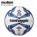 モルテン ヴァンタッジオ5000キッズ(WH/BL) (F4V5000) サッカー 4号ボール