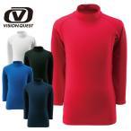 ビジョンクエスト VISION QUEST サッカー インナーシャツ 長袖 ジュニア VQ540416E81