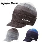 テーラーメイド ブリムビーニー (CBZ63) ゴルフウェア ニット帽・ニットキャップ 帽子(メンズ) 防寒