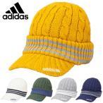 アディダス ADIDAS ADICROSS ケーブルニットキャップ BCW41 ゴルフ ニット帽・帽子 レディース 防寒