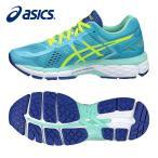 アシックスASICS ランニングシューズ レディース GEL-KAYANO22ゲルカヤノ22 wide TJG738 4407 マラソンシューズ ジョギング ランシュー クッション重視 3E相当