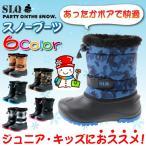 エスエルキュー SLQ 冬靴 ジュニア スノートレッキングシューズ 6SL132001-JR