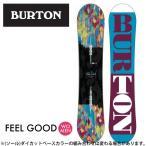 バートン(BURTON) フリースタイルスノーボード(レディース)  FEELGOOD  フィールグッド【BUCL】スノーボード板
