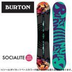 バートン(BURTON) フリースタイルスノーボード(レディース)  SOCIALITE ソーシャライト【BUCL】スノーボード板