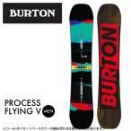 バートン(BURTON) フリースタイルスノーボード(メンズ)  PROCESS FLYING V プロセス【BUCL】スノーボード板