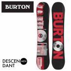 バートン BURTON フリースタイルスノーボード メンズ DESCENDANT ディセンダント【BUCL】 15-16 2016モデル