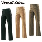 ツアーディビジョン ( Tour division ) ゴルフ パンツ ( メンズ ) 裏起毛 5ポケット ストレートパンツ  TD220207E15
