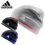 アディダス ( adidas )  ニット帽子( メンズ ・ レディース ) CLIMAWARMビーニー ABC01 防寒
