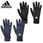 アディダス CLIMAWARMフリースグローブ (ACJ88) 防寒アクセサリー 手袋(メンズ・レディース)