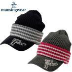 【2015年秋冬モデル】 マンシングウェア Rツバ付ニットビーニー (RMA3019) ゴルフ 帽子 キャップ (メンズ) 防寒