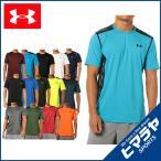 アンダーアーマー UNDER ARMOUR スポーツウェア 半袖 メンズ HIIT HG機能Tシャツ MTR3763