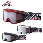 アックス OMW-785 スキー・スノーボード 眼鏡対応ゴーグル