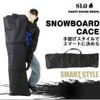 エスエルキュー SLQ スノーボードケース メンズ レディース シンプル ボードケース 6SL130901-01 ソールカバー