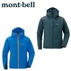 モンベル mont-bell ライトシェルパーカ 1106561 アウトドアウェア メンズ