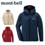 モンベル mont-bell ライトシェルパーカ 1106562 アウトドアウェア トレッキング ジャケット レディース