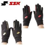 エスエスケイ(SSK) 野球(メンズ・レディース)  ウォームアップ手袋 YA15102 防寒