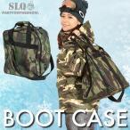 エスエルキュー SLQ スキーブーツケース BOOT CASE 6SL130803-01