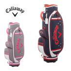 キャロウェイ Callaway ゴルフ キャディバッグ レディース Callaway Relish Club Case Women's 16 JM
