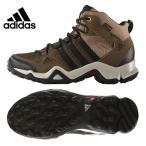 アディダス(adidas) トレッキングシューズ(レディース) エーエックス 2 ミッド ゴアテックス B33237