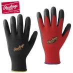 ローリングス Rawlings プレイヤーズグローブ EAC5F05 野球アクセサリー 手袋 防寒