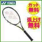 ヨネックス YONEX 硬式テニスラケット 未張り上げ Eゾーン ディーアール 98 EZD98 286