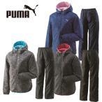 プーマ ( PUMA ) ウインドブレーカー ( レディース )  ウォーマー上下セット  HMWW02