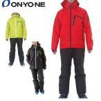 オンヨネ ( ONYONE )  スキー上下セット ( メンズ )  スキーウェア RUS98011