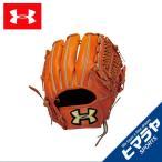 アンダーアーマー UNDER ARMOUR 野球 一般 軟式グラブ 内野手用 QBB0247 ギアアイテム