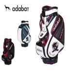 アダバット(adabat) ゴルフ キャディバッグ(メンズ) ABC290 【GLPCB】