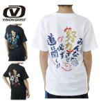 ビジョンクエスト VISION QUEST 野球 アンダーシャツ アンダーウェア ジュニア JRメッセージTシャツ努力 VQ550310F05