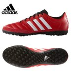 アディダス adidas サッカー トレーニングシューズ サッカーシューズ メンズ パティークグローロ 16.2 TF 人工芝用 S78820